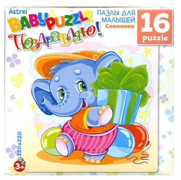 Пазл Origami Astrel Поздравляю! Слоненок с подарком (8904), 16 дет.