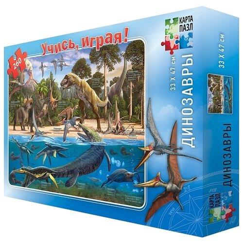 Купить Пазл ГеоДом Динозавры (4607177453224), 260 дет., Пазлы