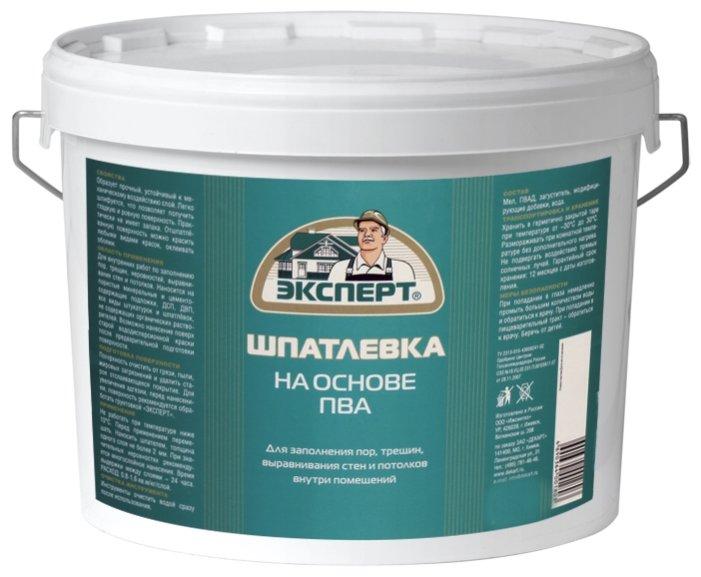 Шпатлевка Эксперт на основе ПВА — купить по выгодной цене на Яндекс.Маркете
