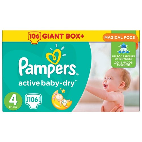 Pampers подгузники Active Baby-Dry 4 (8-14 кг) 106 шт. подгузники pampers active baby dry 4 8 14 кг 147 шт