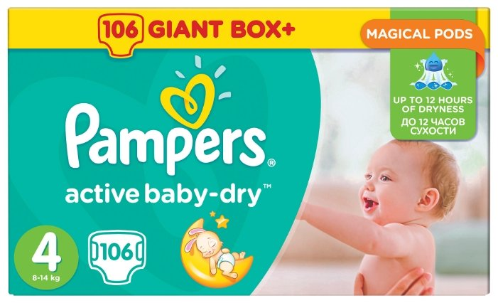 Pampers подгузники Active Baby-Dry 4 (8-14 кг) 106 шт.