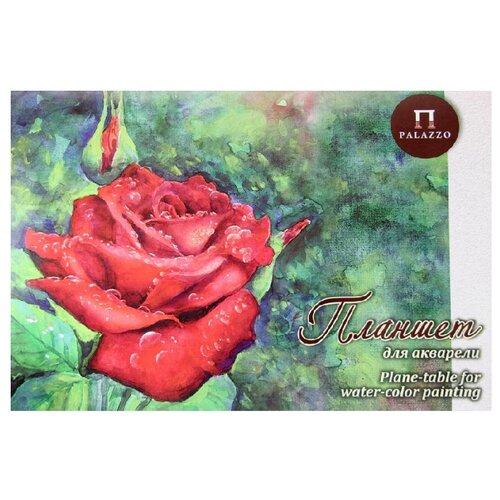 Купить Планшет для акварели Лилия Холдинг Алая роза Палаццо 59.4 х 42 см (A2), 200 г/м², 20 л., Альбомы для рисования