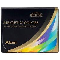 Air Optix (Alcon) Colors (2 линзы)