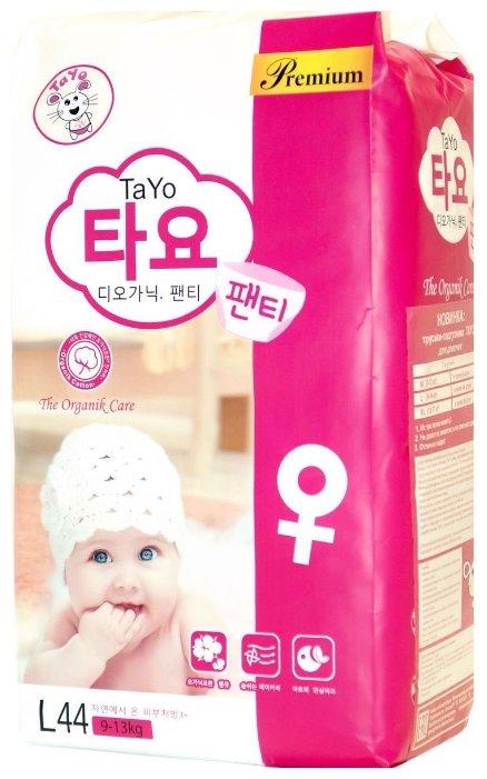 TaYo трусики для девочек L (9-13 кг) 44 шт.