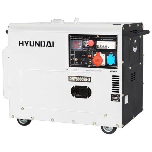 Дизельный генератор Hyundai DHY-8000 SE-3 (6000 Вт) дизельный генератор hyundai dhy 8500se 3 380 220 12 в 7 2квт
