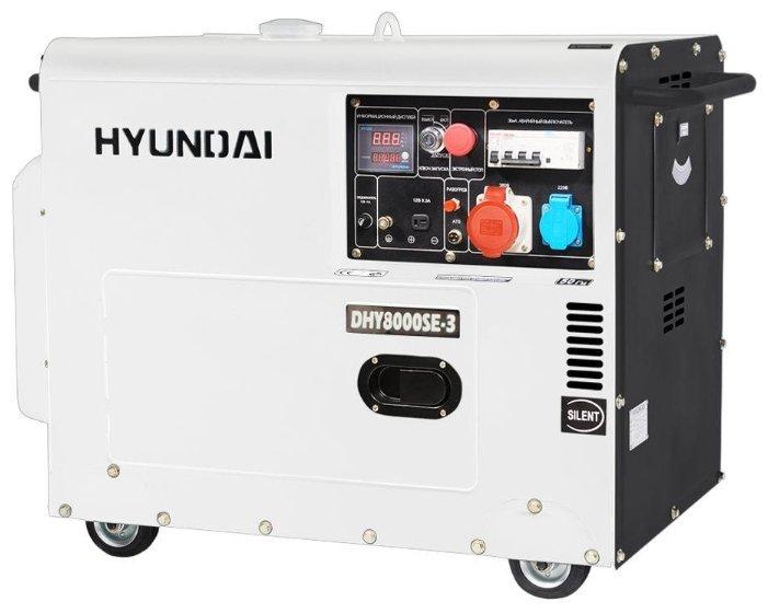 Дизельный генератор Hyundai DHY 8000 SE