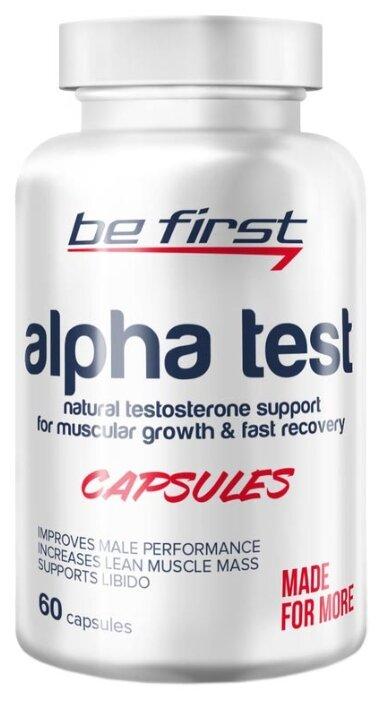 Be First Alpha Test (60 шт.)