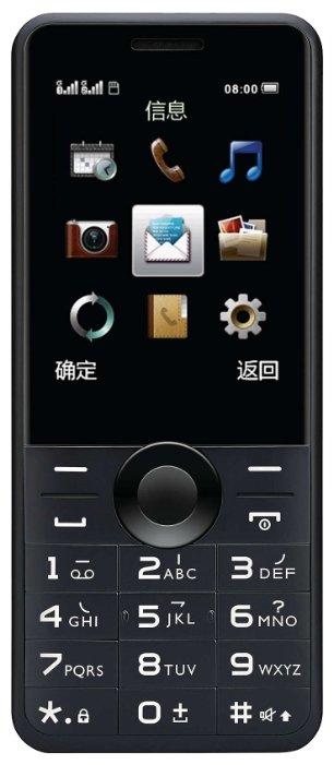 Телефон Philips Xenium E168 Black