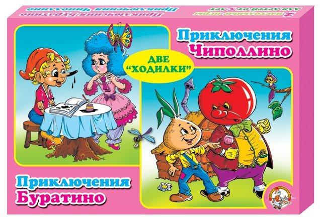 Набор настольных игр Десятое королевство Приключения Чипполино и Приключения Буратино 00044