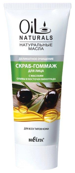 Витэкс Oil Naturals скраб-гоммаж для лица с маслами оливы и косточек винограда Деликатное очищение