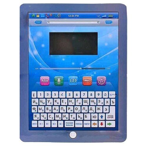 Фото - Планшет Joy Toy 7320 (7321) синий планшет joy toy 7406