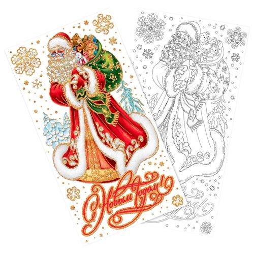 Наклейка Феникс Present Дед Мороз с мешком подарков 32 x 59.5 см, белый