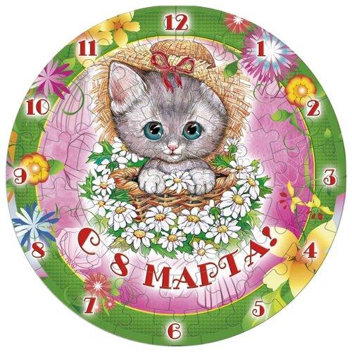 Купить Часы-пазл Умная Бумага Часы Котенок (126-16), 61 дет., Пазлы