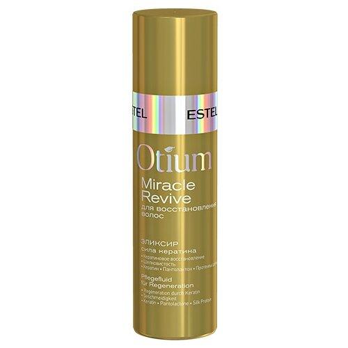 Estel Professional OTIUM MIRACLE REVIVE Эликсир для восстановления волос Сила кератина, 100 мл шампуньуход для восстановления волос otium miracle revive 250 мл estel otium miracle revive