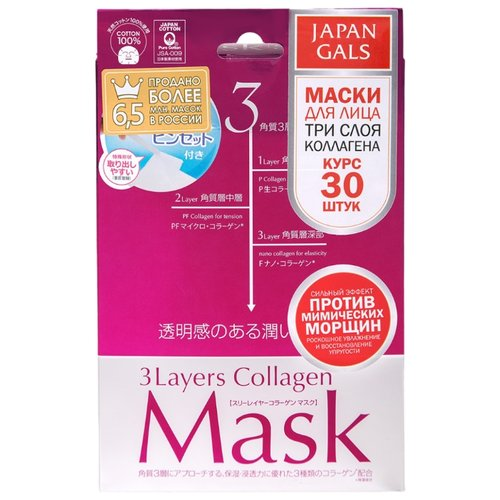Japan Gals маска 3 слоя коллагена, 30 шт. japan gals лосьон для лица 3 слоя коллагена 3 layers collagen 200 мл