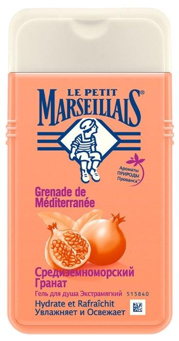 Гель для душа Le Petit Marseillais Средиземноморский гранат