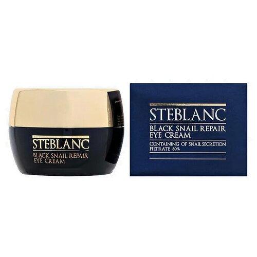 Фото - Steblanc Крем для кожи вокруг глаз Black Snail Repair Eye Cream 80%, 30 мл asiakiss крем для кожи вокруг глаз snail eye cream 40 мл