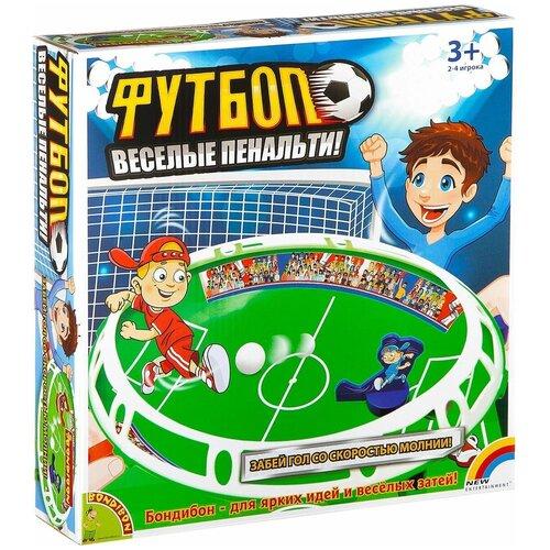 Настольная игра BONDIBON Футбол. Веселые пенальти! ВВ2336