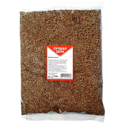Семена льна Лучшая цена 700 гр