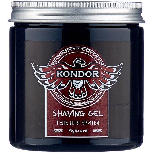 Фото - My Beard Гель для бритья Kondor, 250 мл kondor гель shaving gel для бритья 750 мл