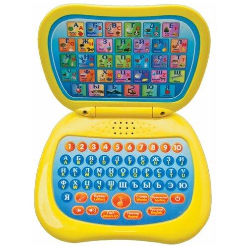 Компьютер Малыши Мой первый ноутбук зеленый/желтый