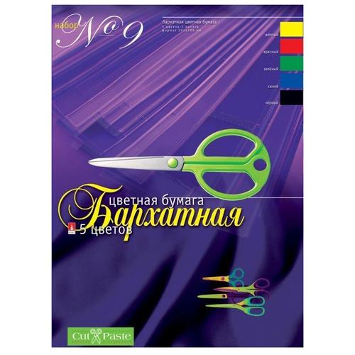 Цветная бумага Бархатная №9 Cut & Paste Альт, A4, 5 л., 5 цв.
