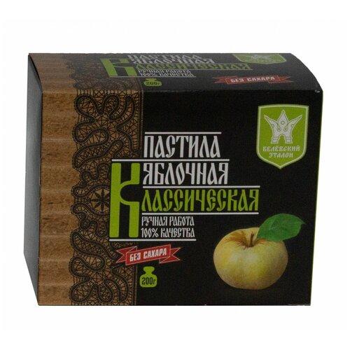 Пастила Белёвский эталон Классическая яблочная, 200 г