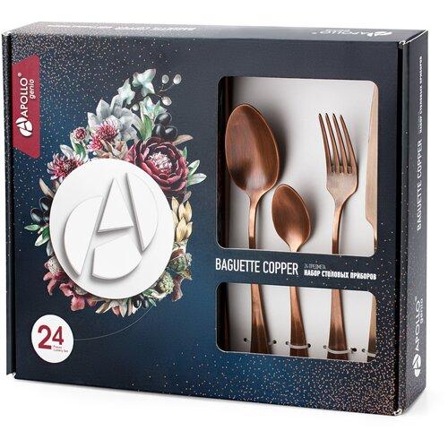Набор столовых приборов APOLLO genio Baguette Copper 24 пр.