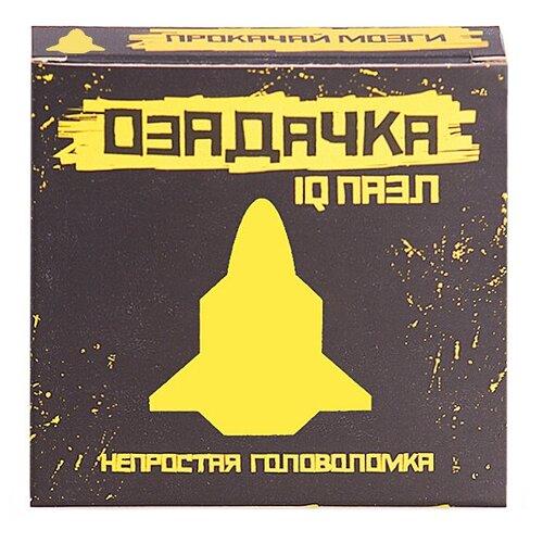 Купить Головоломка Озадачка IQ ПАЗЛ тип Ракета (22794) оранжевый, Головоломки