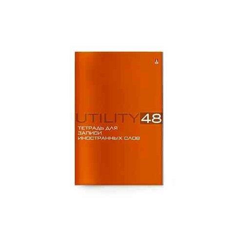 Тетрадь для записи иностранных слов UTILITY А6 тетрадь для записи иностранных слов а6 лак вид 2