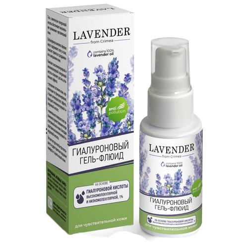 Крымская роза Lavender Гиалуроновый гель-флюид для лица для чувствительной кожи, 30 мл