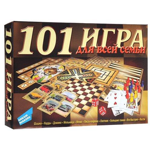 Купить Набор настольных игр Dream Makers 101 игра для всей семьи New (1601H), Настольные игры