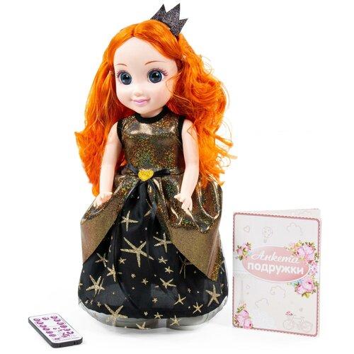Интерактивная кукла Полесье Анна на балу, 37 см, 79305