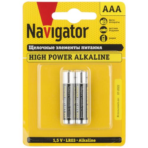 Фото - Элемент питания Navigator 94 750 NBT-NE-LR03-BP2 элемент питания navigator 94 750 nbt ne lr03 bp2