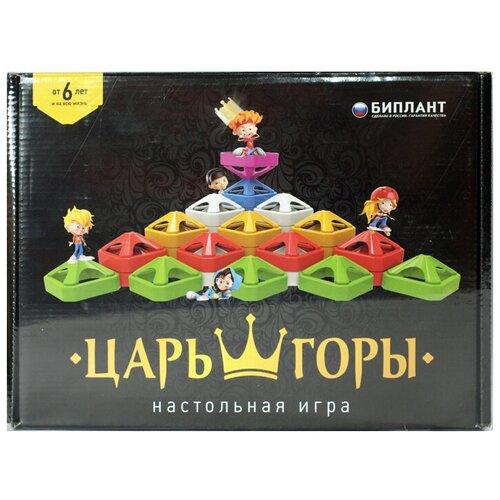Настольная игра Биплант Царь горы