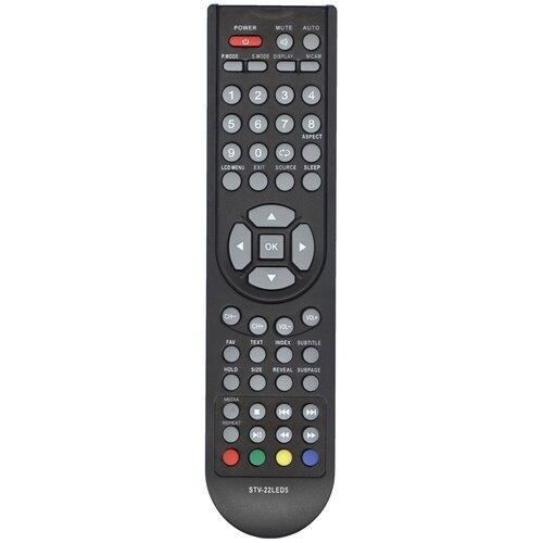 Пульт Huayu STV-22LED5 для телевизора Shivaki
