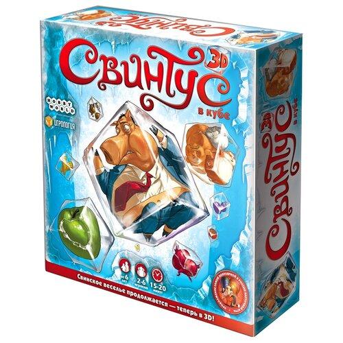 Фото - Настольная игра HOBBY WORLD Свинтус 3D настольная игра hobby world криптосвинтус