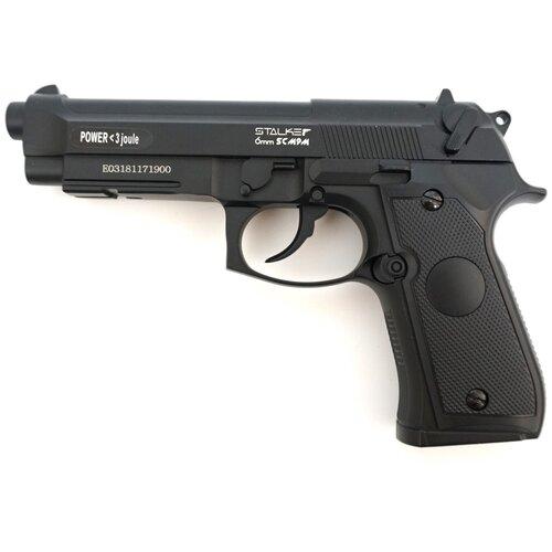 Пистолет для страйкбола Stalker SCM9M, черный