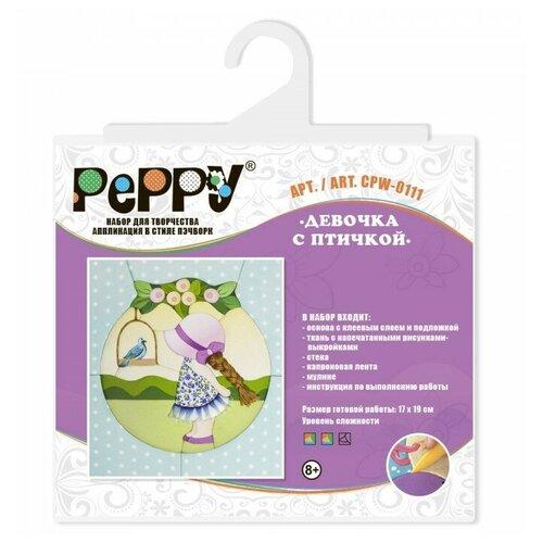 PePPY Аппликация в стиле пэчворк Девочка с птичкой (CPW-0111) недорого