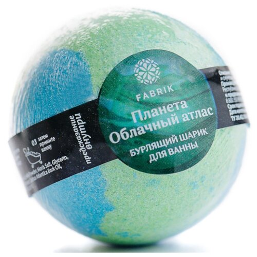 Купить Бурлящий шарик Fabrik Cosmetology Планета Облачный атлас 120g 4631141745800