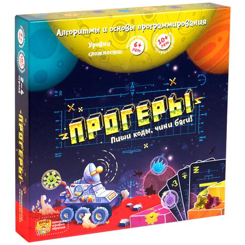 Настольная игра Банда умников Прогеры УМ094