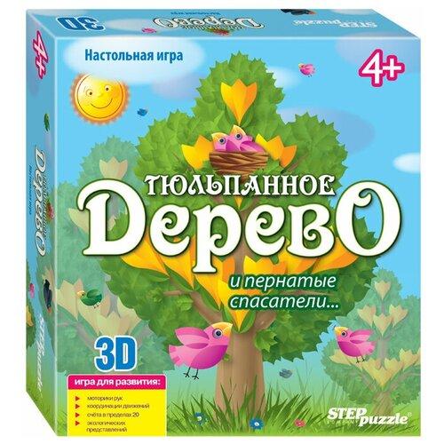Фото - Настольная игра Step puzzle Тюльпанное дерево настольная игра step puzzle лесное царство