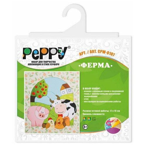 PePPY Аппликация в стиле пэчворк Ферма (CPW-0107) недорого