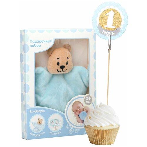 Крошка Я Игрушка-комфортер, игрушка для новорождённых, игрушка для детей Малыш + топперы для фото крошка я игрушка комфортер для новорождённых игрушка для детей первый подарок пинетки