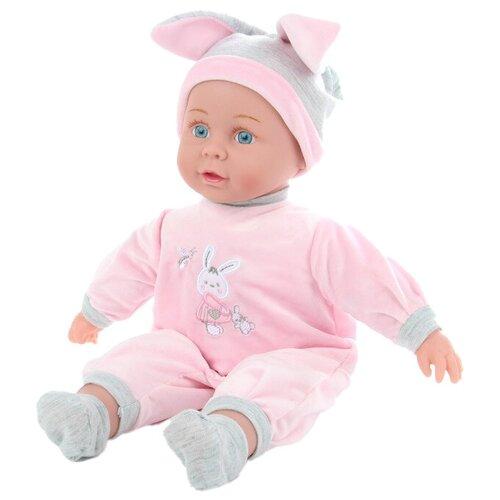 Интерактивный пупс Lisa Doll Зайчонок, 40 см, 82712
