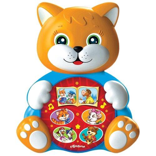 Купить Развивающая игрушка Азбукварик Любимая сказочка. Кот-Котофей, оранжевый, Развивающие игрушки