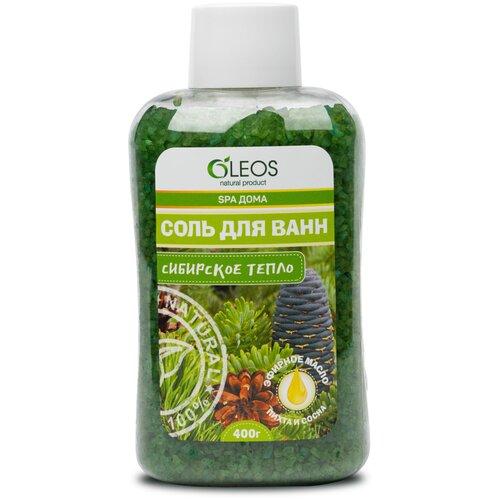 Купить OLEOS Морская соль для ванн Сибирское тепло, 400 г