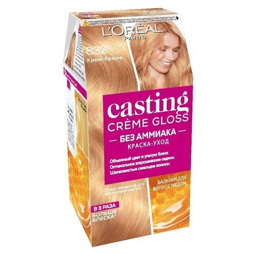 Купить L'Oreal Paris Casting Creme Gloss стойкая краска-уход для волос, 832, Крем-брюле