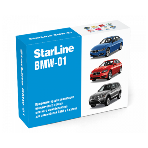 Программатор StarLine BMW-01