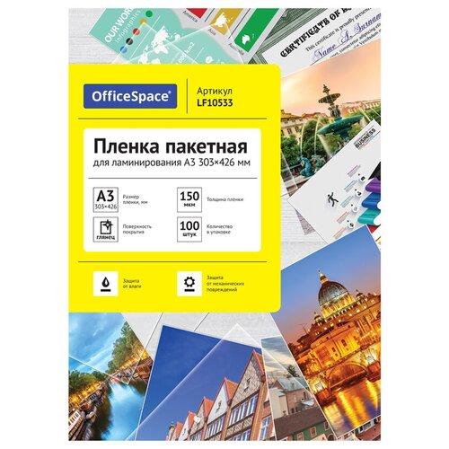 Фото - Пакетная пленка для ламинирования OfficeSpace A3 LF10533 100л. 100 шт. пакетная пленка для ламинирования officespace a3 lf7098 125мкм 100 шт